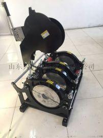 厂家直销山西pe管焊机全管道焊接机 热熔焊机