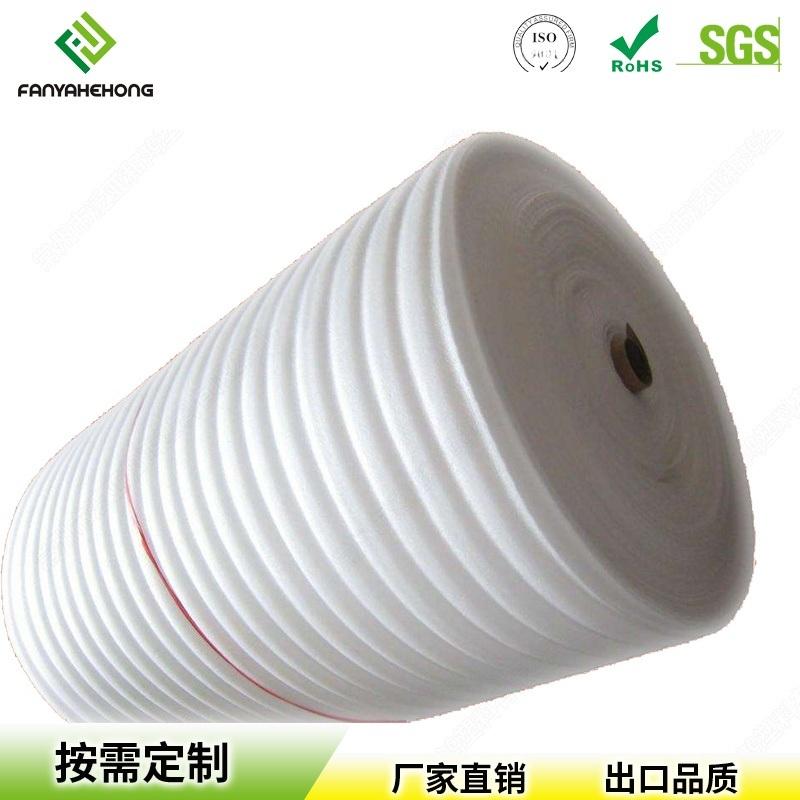 EPE防靜電白色珍珠棉卷電子器材定位填充