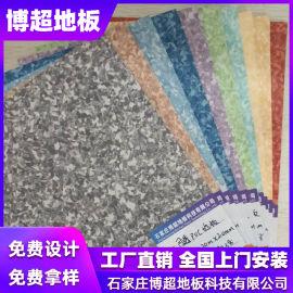 商用PVC塑胶地板办公室PVC地板幼教塑胶地板