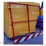 许昌黑黄相间基坑栏杆 工地防护网 防护栏厂家