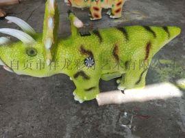 恐龙跑跑车 儿童玩具车 仿真恐龙玩具车