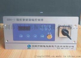 GDX-1微机智能励磁控制器