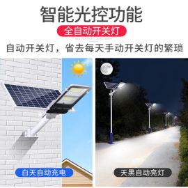农村改造太阳能路灯灯头该怎么选择