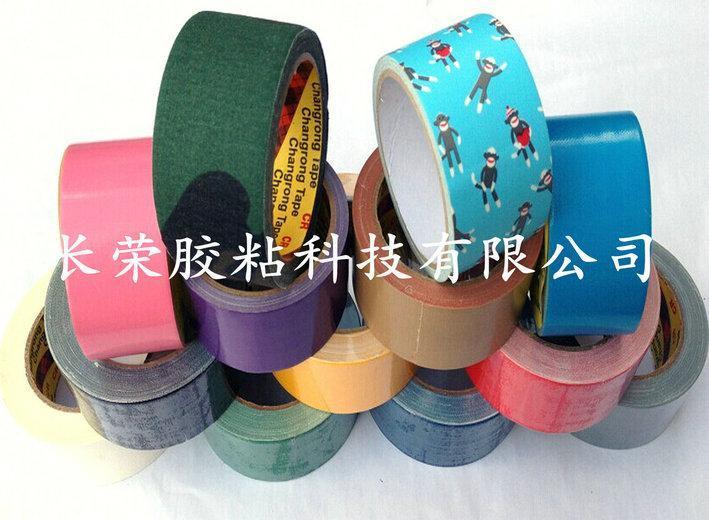 布基胶带易撕布胶带 管道捆扎胶布 地毯固定胶带