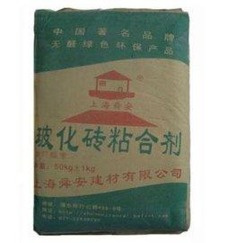 玻化砖粘合剂,地砖粘结剂,瓷砖粘结剂,上海粘结剂厂