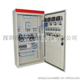 舞艺120KW-PLC远程智能控制柜
