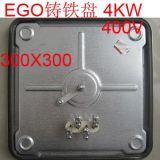 EGO4KW铸铁盘400V大功率商厨发热板