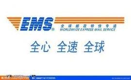 深圳国际航空小包快递公司国际邮政小包 香港小包中邮小包电商小包国际投递 国际小包公司 国际小包运费查询