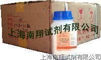 二乙胺盐酸盐生产厂家