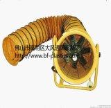厂家供应带脚轮可推抬式移动风机配套阻燃伸缩风管