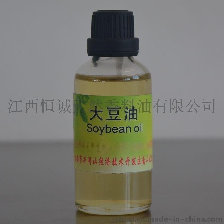 大生产 供应 大豆油 江西恒诚香料