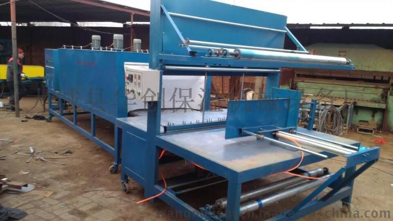 华创岩棉板包装机1200全自动热收缩打包机