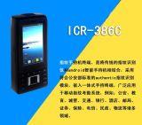 手持二代證閱讀器ICR-386C藍牙高端二代證識別器 攜帶型警務通