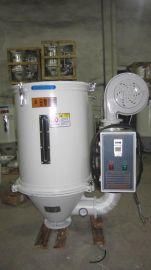 料斗干燥机 JS-100E干燥机厂家