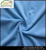 唐盛纺织100%天然竹纤维面料 梭织缎纹 女装面料