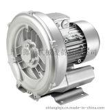 高压旋涡式气泵防爆旋涡气泵