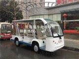 上海电动观光车|楼盘看房电瓶车|旅游游览车