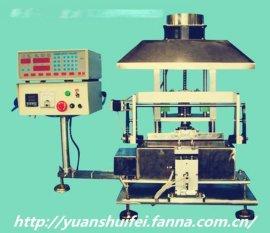 三段式多功能自动焊锡机