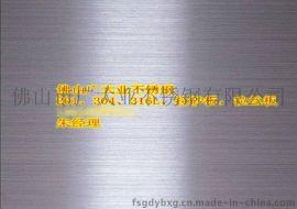 供应304彩色不锈钢拉丝板厂家/公司/供应商