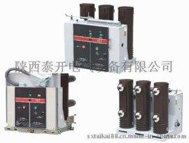 ZN63(VS1)-12/2000A-31.5户内真空断路器