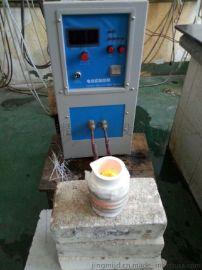 供应**实验室高频熔炼炉,坩埚高温熔化炉规格