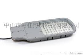 LED搓衣板路灯全铝压铸外壳套件60W 路灯