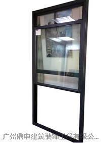 中空(双层真空)玻璃窗定制安装