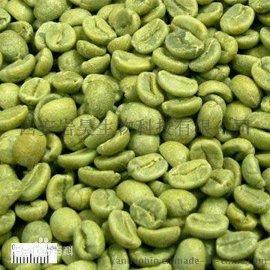 绿咖啡豆提取物Green Coffee Bean Extract