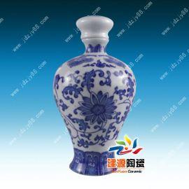 青花陶瓷酒瓶, 一斤陶瓷酒瓶, 葫芦陶瓷酒瓶