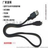 久鑫 安卓手机数据线移动电源充电线80cm四芯铜丝usb线