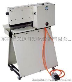 V-CUT基板分板机(铡刀式)/气动式分板机/无应力分板机/DJ-310C
