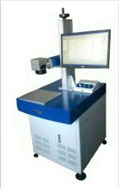 光纤激光打标机MK-GQ10C全自动柜式10瓦风冷