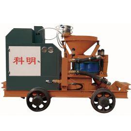 湿喷机 湿式喷射机 湿式混凝土喷射机
