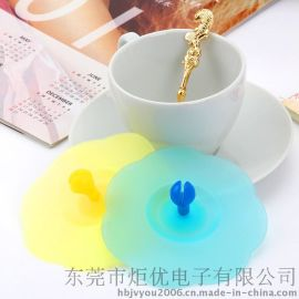 供应东莞炬优电子   创意硅胶杯盖