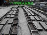 电缆槽盖板,广州厂家 供应商 批发商
