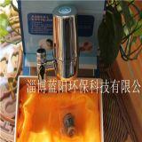 藍陽尚品 水龍頭除氯淨水器