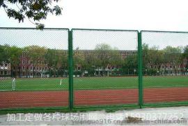 生产销售笼式篮球场围栏|厂家批发笼式足球场围栏|笼式网球场围栏规格标准|辽宁足球场围栏|内蒙足球场围栏