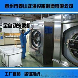酒店、宾馆、医院专用的工业水洗机