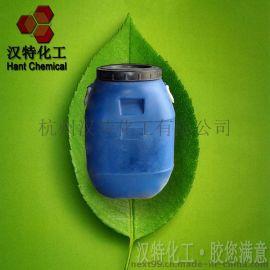 PVC贴密度板吸塑胶 皮革移门吸塑喷胶