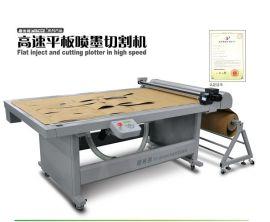 平板切割机,服装cad切绘一体机,服装cad绘图仪