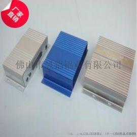 6061外壳、移动电源外壳铝合金、厂家直销 5000毫安