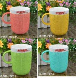 厂家定做陶瓷广告礼品定制杯印字可印logo赠品创意毛线色釉杯