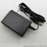 供應9V1A路由器電源 貓ADSL 帶穩壓 無線呼叫交換機9v電源