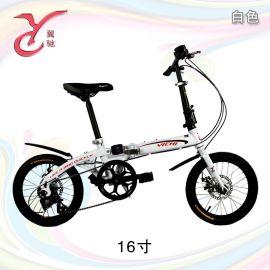翼驰16寸变速折叠自行车