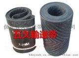 五久工业输送带厂家 橡胶板 橡胶带 平板带