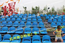 看台观众看台演出看台剧场看台 球场看台学校看台钢铁雷亚架看台