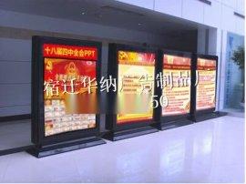 宿迁华纳电影院落地式单面固定滚动广告灯箱厂家专业生产销售