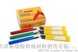 直销Z308纯镍电焊条.Z308铸铁焊条.3.2mm生铁焊条.上海申澳.特价