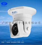 数字高清船舶专用半球摄像机