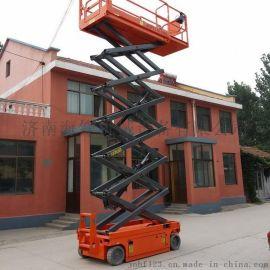 全电动剪叉升降平台 电动升降机 移动式液压货梯